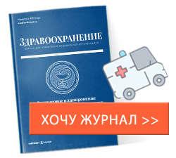 3 дня на получения подарка ко Дню Медика!