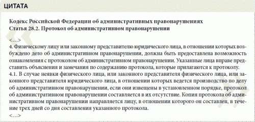 Уголовный Кодекс России (УК РФ) с Комментариями