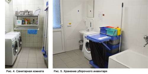 инструкция уборка стационара