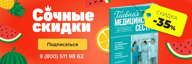Профилактика Внутрибольничной Инфекции Реферат