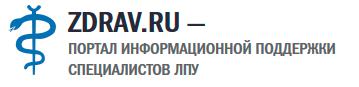 zdrav.ru